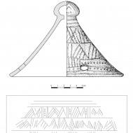 Dibujo técnico Tapadera decorada. (M.C.Sopena)