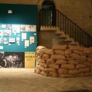 """""""Orwell toma café en Huesca"""" Exposición temporal Archivo MdH"""